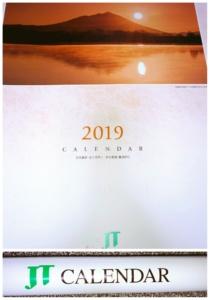 JT2019カレンダー
